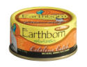 Earthborn Holistic® Catalina Catch™ - Coastal Ag Supply